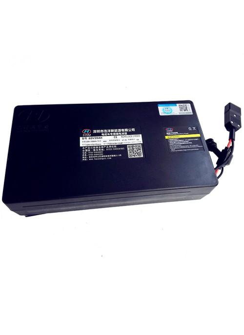 Lithium-Ion Batterie 60V20Ah